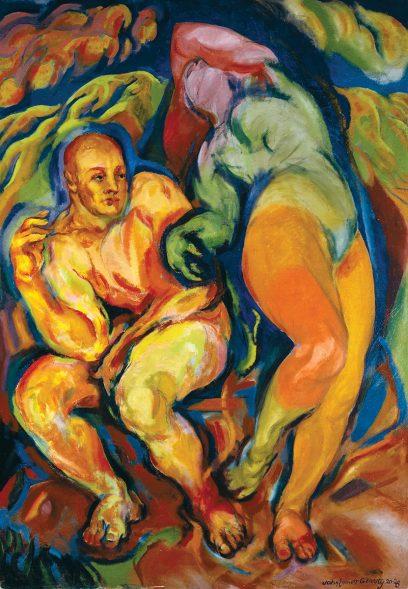 John Emmett Gerrity – Adam and Eve