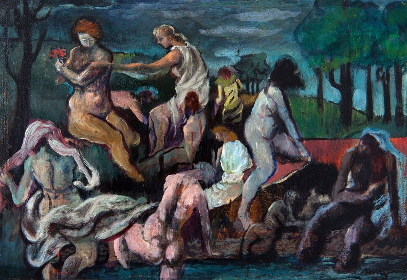 Jerre H. Murry-Bathers