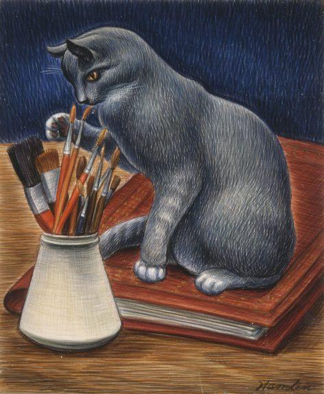 Edith Hamlin - Studio Kitten